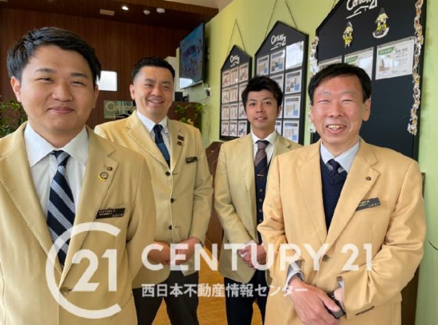 センチュリー21 西日本不動産情報センターの画像・写真