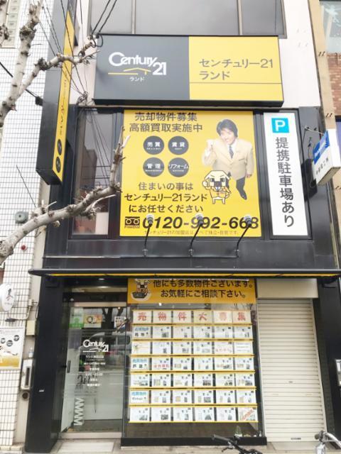 センチュリー21 ランド西田辺店の画像・写真