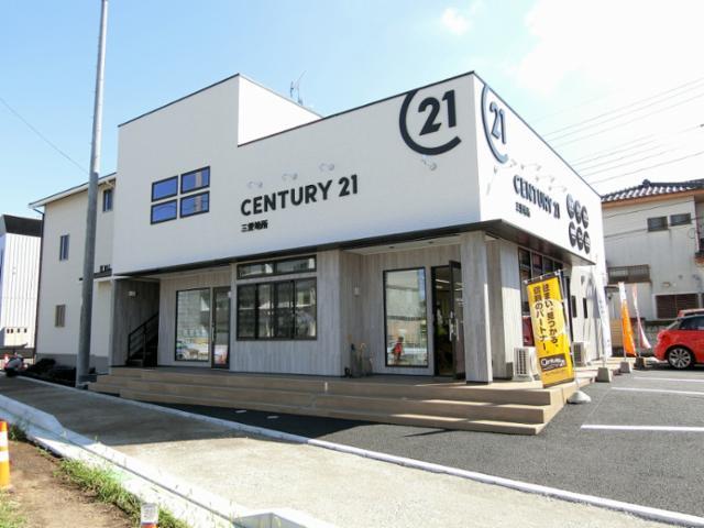 センチュリー21 三愛地所の画像・写真