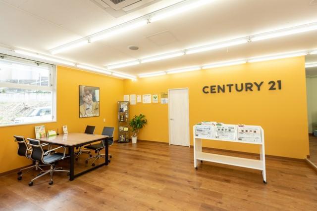 センチュリー21千葉リアルティー 八千代中央店の画像・写真