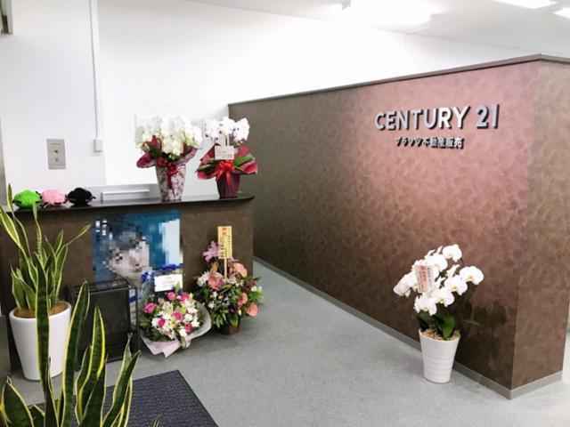 センチュリー21プラッツ不動産販売の画像・写真
