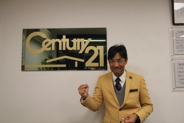 センチュリー21 大和住研の画像・写真