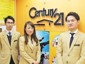 センチュリー21 日本エステージの画像・写真